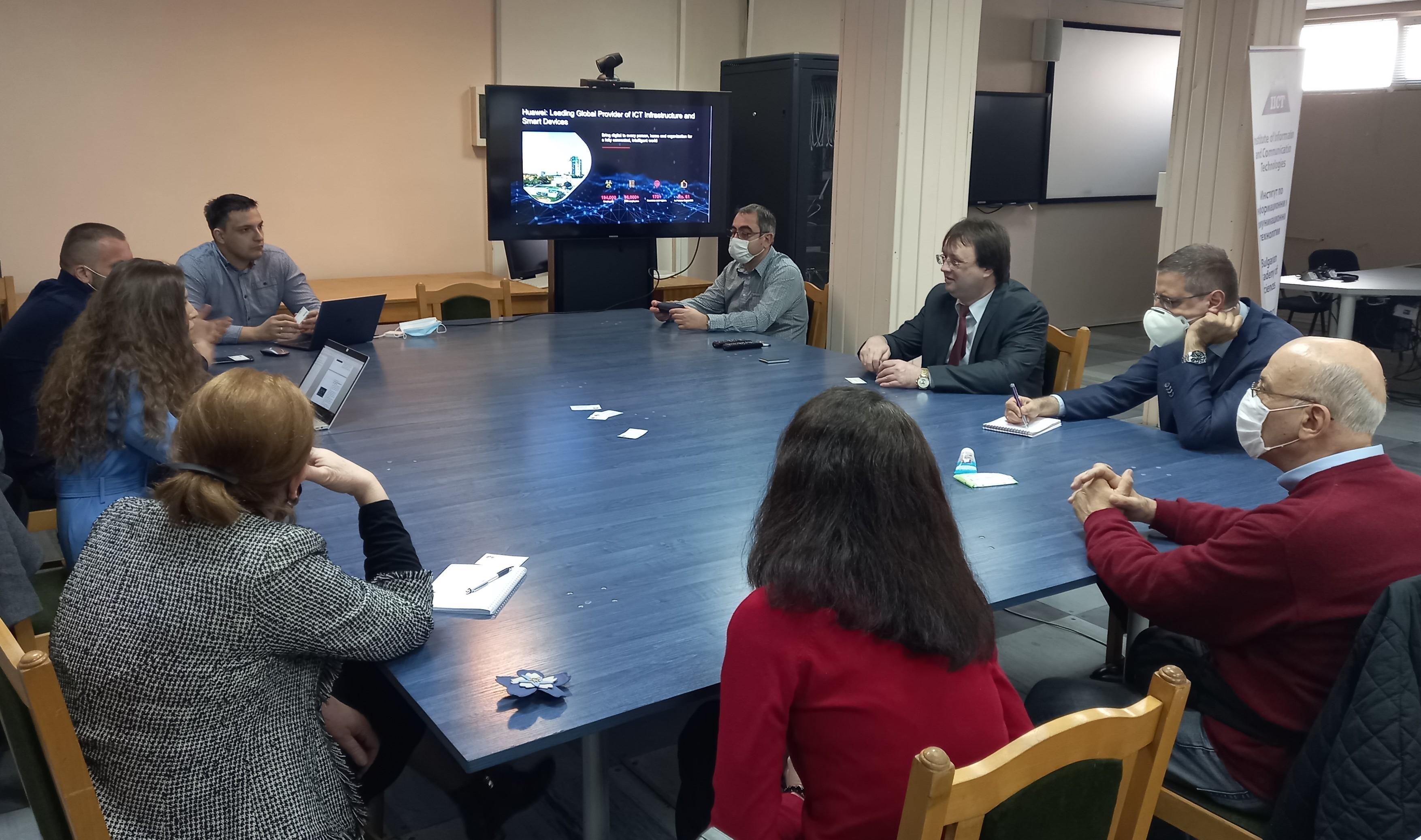 NCC-Bulgaria meeting with representatives of Huawei-Bulgaria