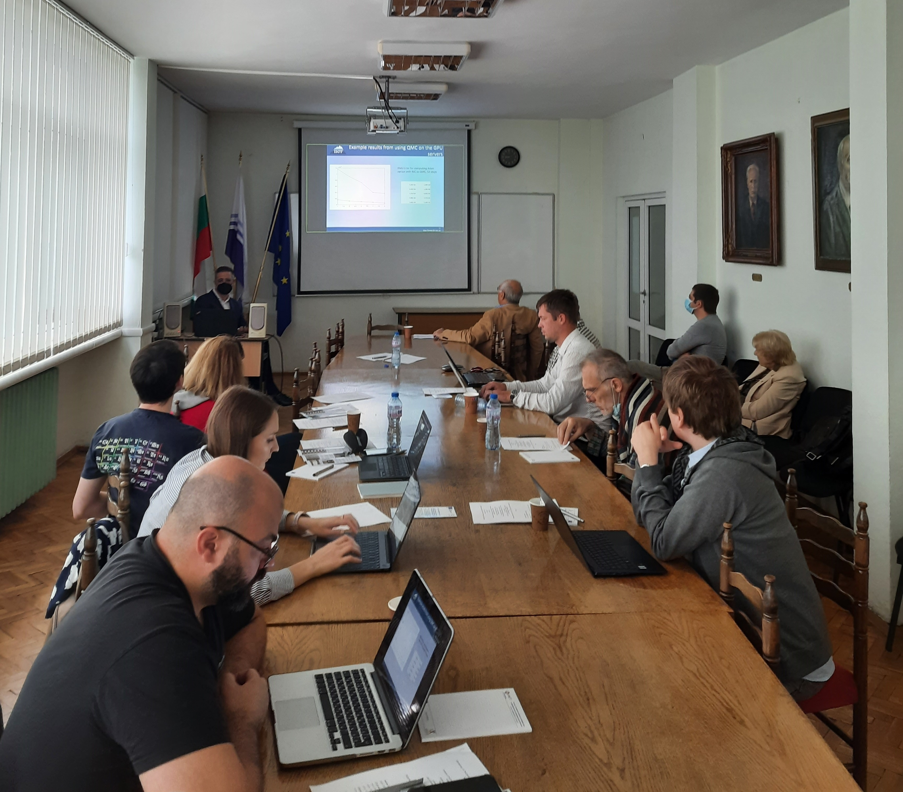 Presentation of the HPC center at IICT, 21 September 2021